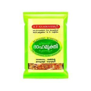 K.p. Namboodiri's Aeda Dahamukthi